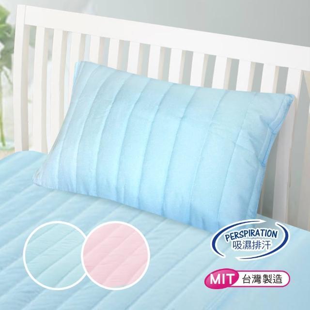 【三浦太郎】專利防潑水抗菌防蹣舒柔鋪棉保潔枕套。天空藍(1入)