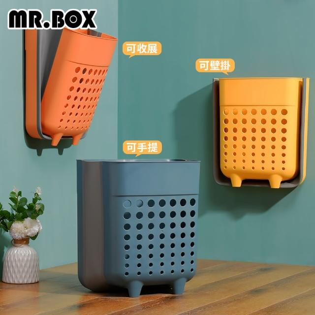 【Mr.Box】莫蘭迪3色可折疊免打孔髒衣籃(3入)