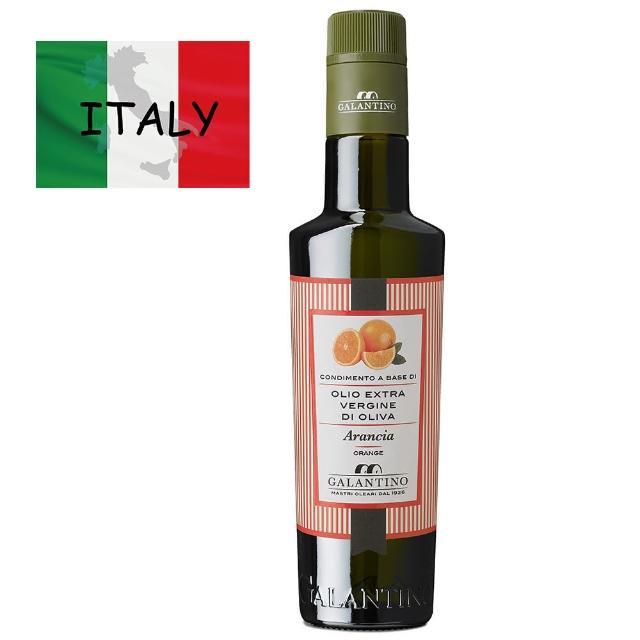 【噶蘭堤諾】橙橘風味橄欖油/250ml(義大利第一道冷壓初榨橄欖油)