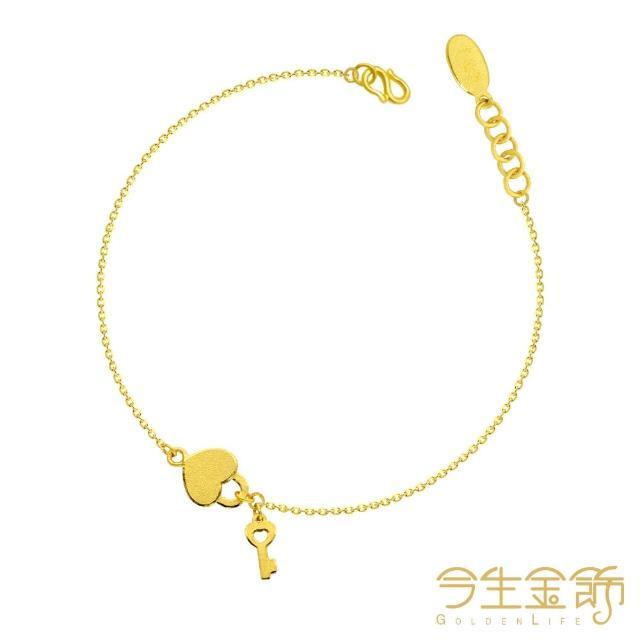 【今生金飾】心鎖手鍊(黃金手鍊)
