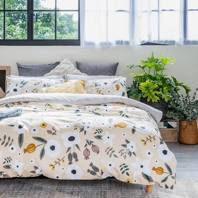 【hoi! 好好生活】台灣製純棉被套床包枕套四件組-加大-秋映朵朵附束袋