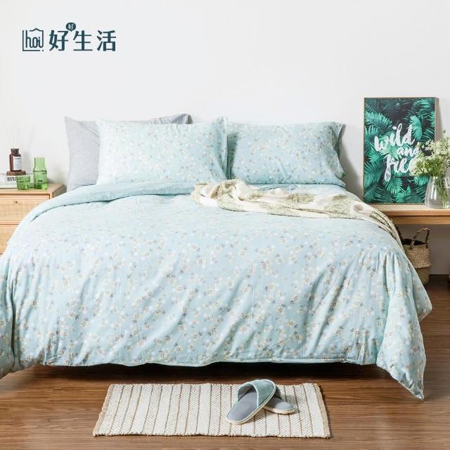 【hoi! 好好生活】台灣製純棉被套床包枕套四件組-加大-尋果附束袋