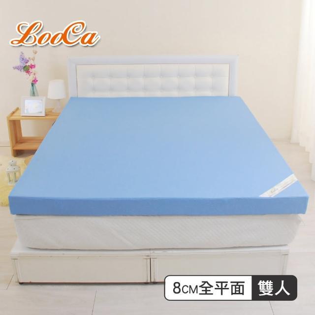【隔日配】LooCa花焰超透氣8cm彈力記憶床墊(雙人5尺)