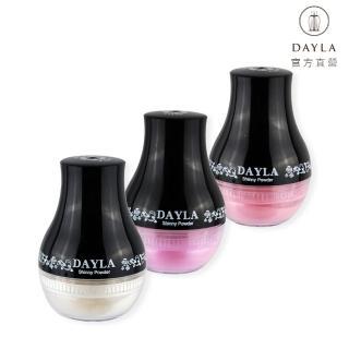 【DAYLA】絕配無瑕定粧亮粉(3色/5g)