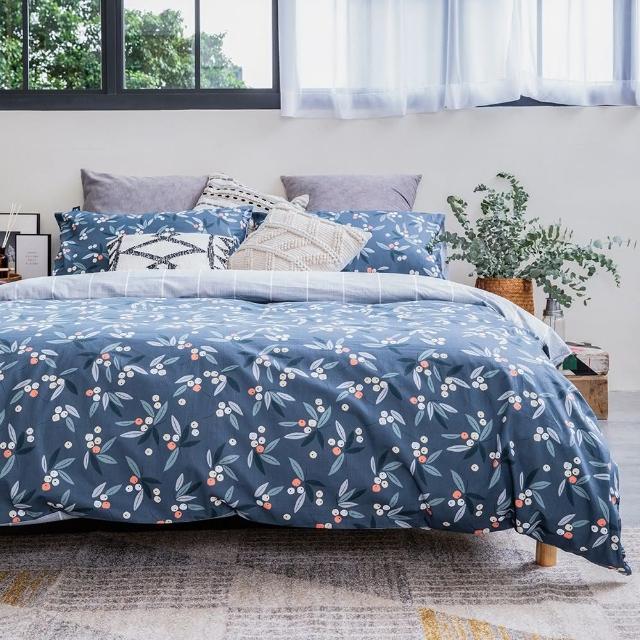 【hoi! 好好生活】台灣製純棉被套床包枕套四件組-加大-晨曦藍 附束袋