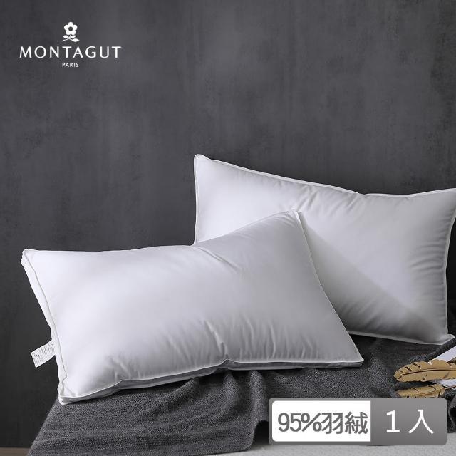 【MONTAGUT】晶鑽 95%立體羽絨枕(1入)