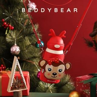 【BEDDY BEAR 杯具熊】韓國BEDDYBEAR童趣矽膠立體鹿角兒童保溫瓶 316不鏽鋼保溫杯 兒童保溫水壺(大臉鹿)