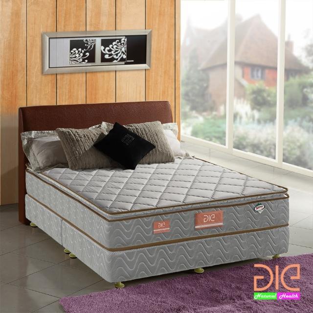 【aie享愛名床】竹碳+3M防潑水+乳膠真三線獨立筒床墊-單人3.5尺(經濟型)