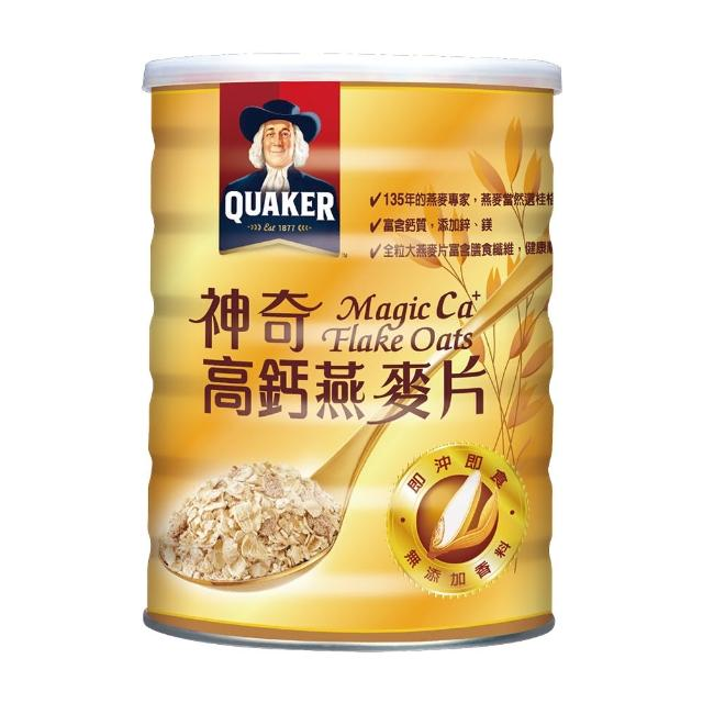 【QUAKER 桂格】神奇高鈣大燕麥片(700g/罐)