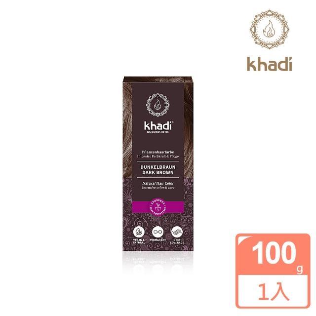 【德國khadi楷地】植萃髮絲增色粉- 典雅深褐色