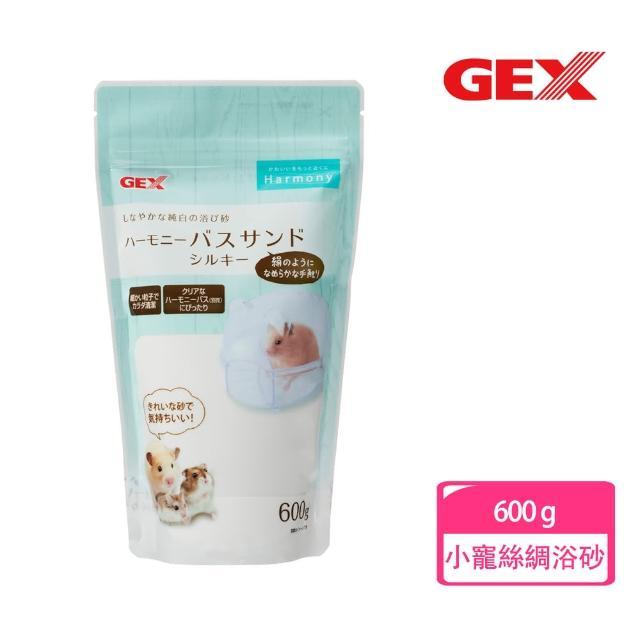【GEX】透視屋系列 小寵物絲綢浴砂 600g(寵物鼠 倉鼠 黃金鼠 便盆用)