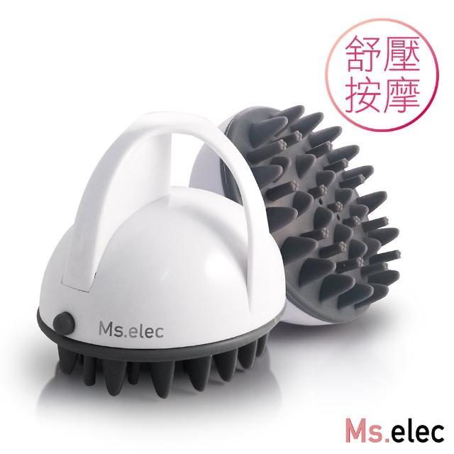 【Ms.elec 米嬉樂】頭皮護理按摩器 SH-002(電池式/頭皮按摩器/震動按摩)