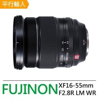 【FUJIFILM 富士】XF 16-55mm F2.8 R LM WR 變焦鏡頭(平行輸入)