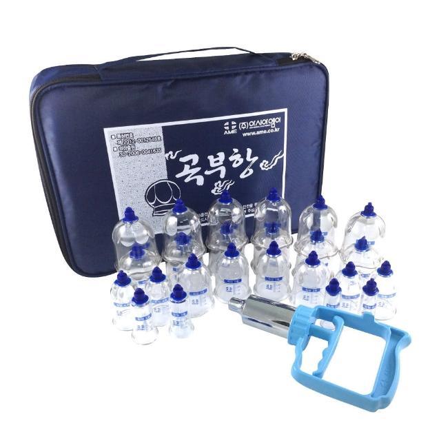 【AME】24杯專業型手動真空拔罐組(原裝進口韓國拔罐 耐高溫材質拔罐杯)