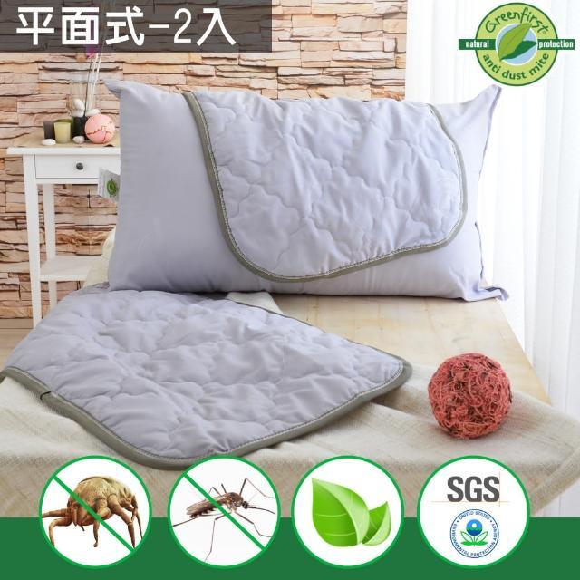 【法國防蹣防蚊技術】竹炭淨化枕頭保潔墊2入-平面式(Greenfirst系列-贈防蹣噴霧)