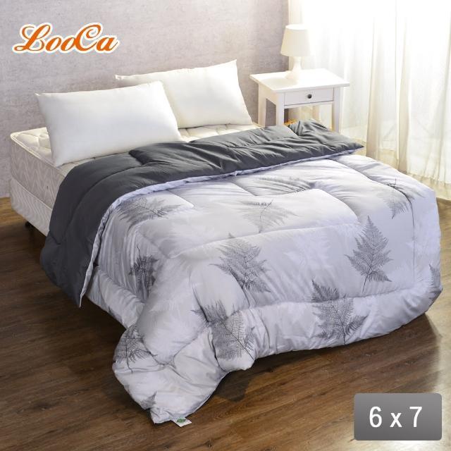 【LooCa】法國防蹣防蚊技術雙面時尚羊毛冬被1入(Greenfirst系列)