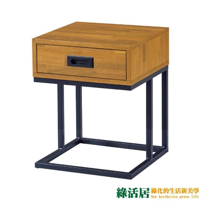 【綠活居】凱蒂    時尚1.3尺木紋小茶几/邊几(三色可選)