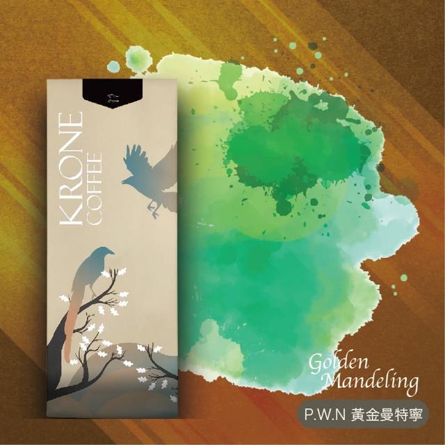 【Krone 皇雀咖啡】PWN 黃金曼特寧咖啡豆半磅 / 227g(嚴選地區單品咖啡豆)