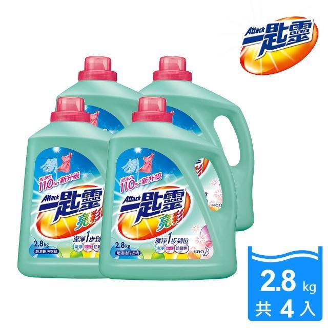 【一匙靈】亮彩超濃縮洗衣精(瓶裝2.8kgX4罐/箱)