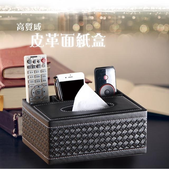 【巴芙洛】皮革紙巾盒/面紙盒-大(編織款)