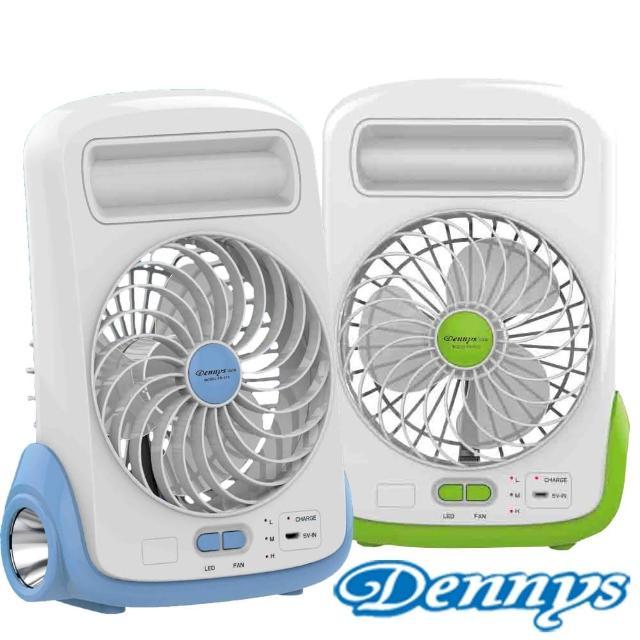 【Dennys】USB充電式LED燈5吋風扇(FN-510)