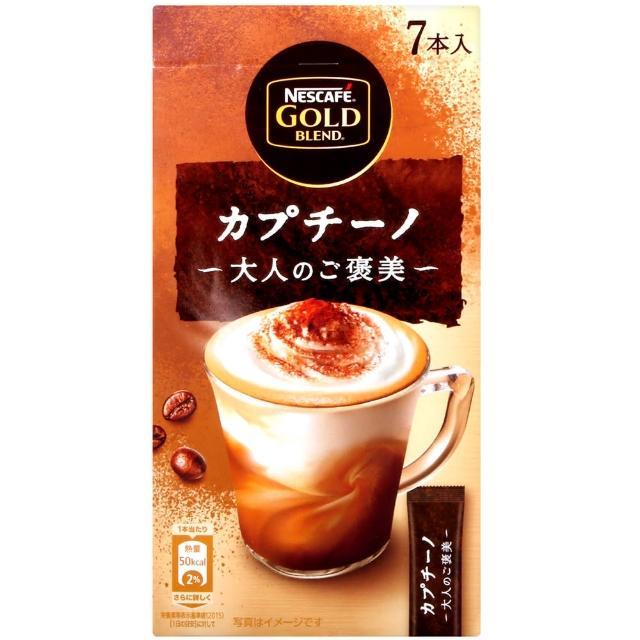 【Nestle 雀巢】大人褒美咖啡-卡布其諾(88.2g)
