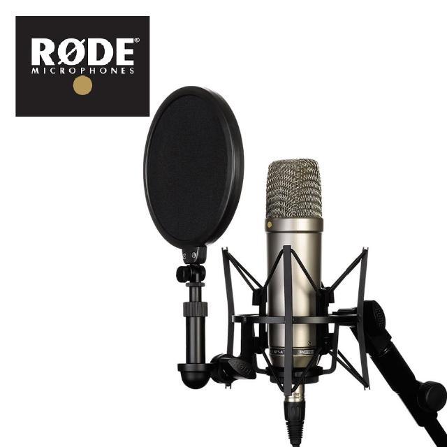 【RODE】NT1A 心形電容麥克風(原廠公司貨 商品保固有保障)
