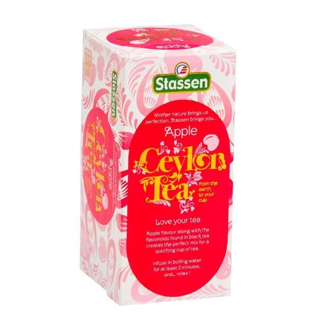 【Stassen 司迪生】蘋果茶 25茶袋/盒(風味紅茶)
