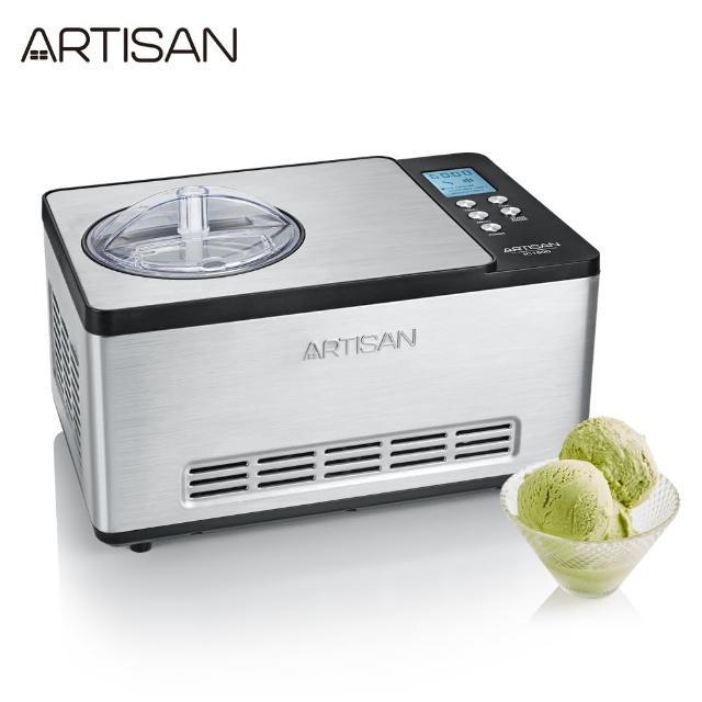 【ARTISAN】1.5L全自動冰淇淋機(IC1500)