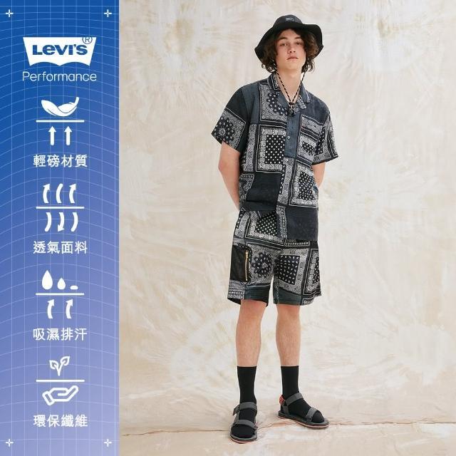 【LEVIS】男款 膝上休閒工作短褲 / 中歐變形蟲圖騰拼接 / 彈性布料 / 春夏形象款-人氣新品