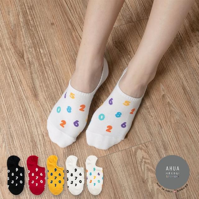 【阿華有事嗎】韓國襪子 滿版數字短襪 K0783(品質保證 韓國少女襪 韓妞必備)