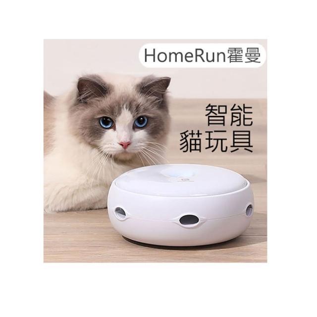 【HomeRun】霍曼智能貓玩具
