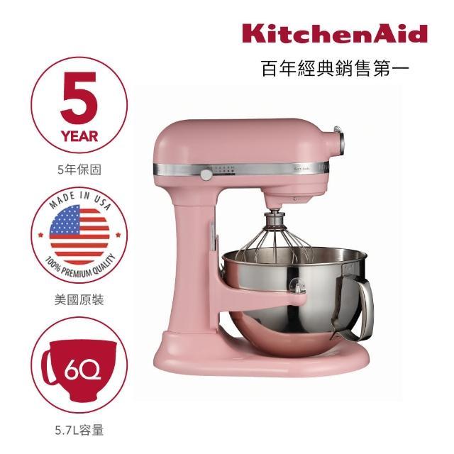 【4/29-5/12母親節滿額最高回饋30%】KitchenAid 5.7公升/6Q桌上型攪拌機-升降型(香檳粉)