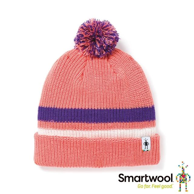 【SmartWool】孩童條紋毛球保暖毛帽(亮珊瑚橘)