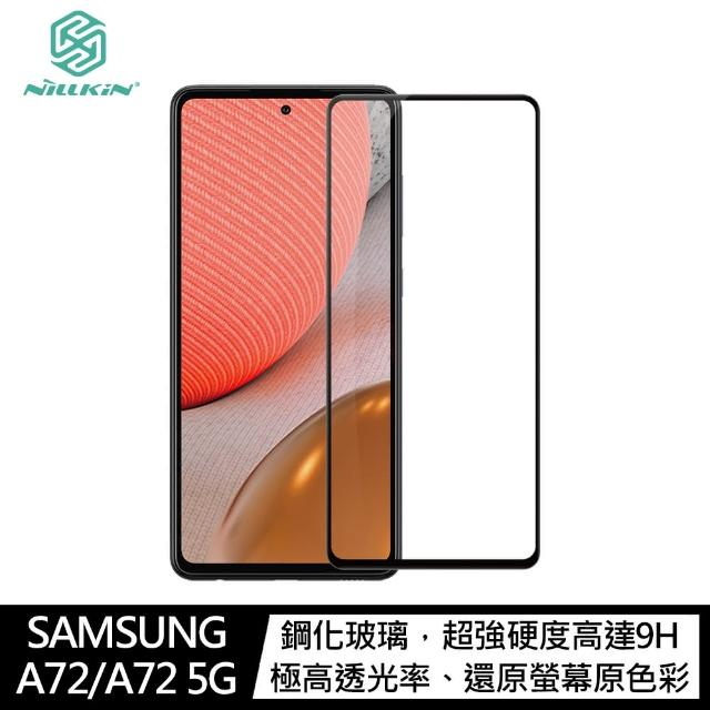 【NILLKIN】SAMSUNG Galaxy A72/A72 5G Amazing CP+PRO 防爆鋼化玻璃貼(#保護貼#抗油汙#鋼化#滿版)