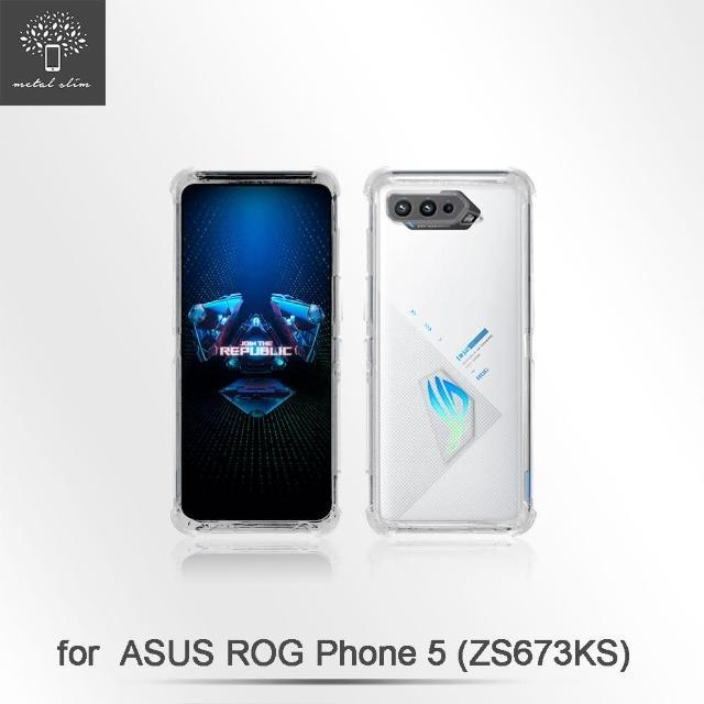 【Metal-Slim】ASUS ROG Phone 5 ZS673KS(強化軍規防摔抗震手機殼)