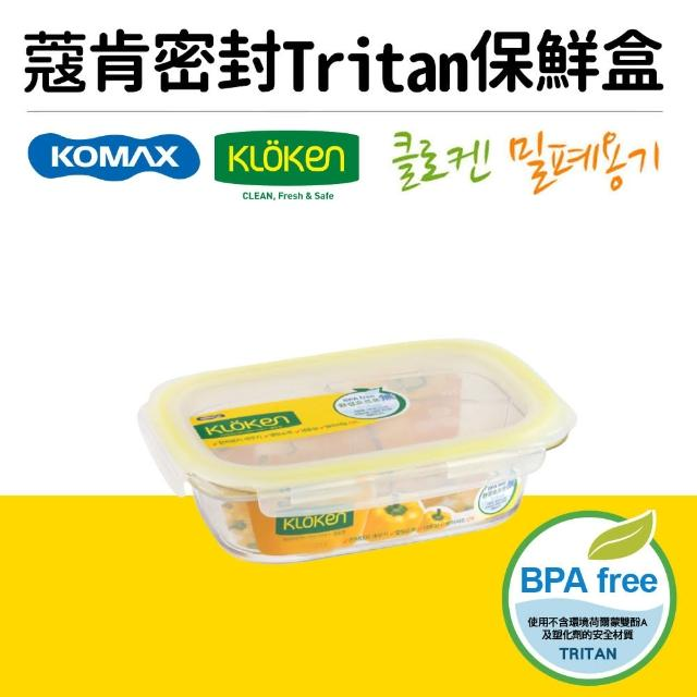 【KOMAX】韓國蔻肯TRITAN長形密封保鮮盒590ml(韓國製)