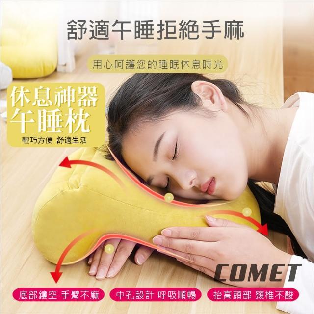 【COMET】透氣鏤空PP棉午睡枕(C1914)