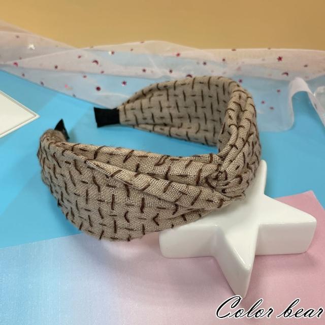 【卡樂熊】針織細痕交叉寬版造型髮箍(棕色)
