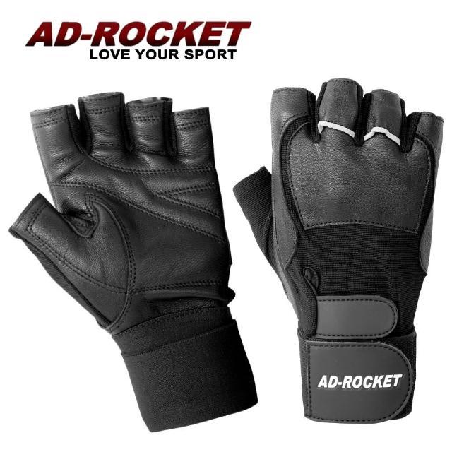 【AD-ROCKET】真皮防滑透氣重訓手套/健身手套/運動手套