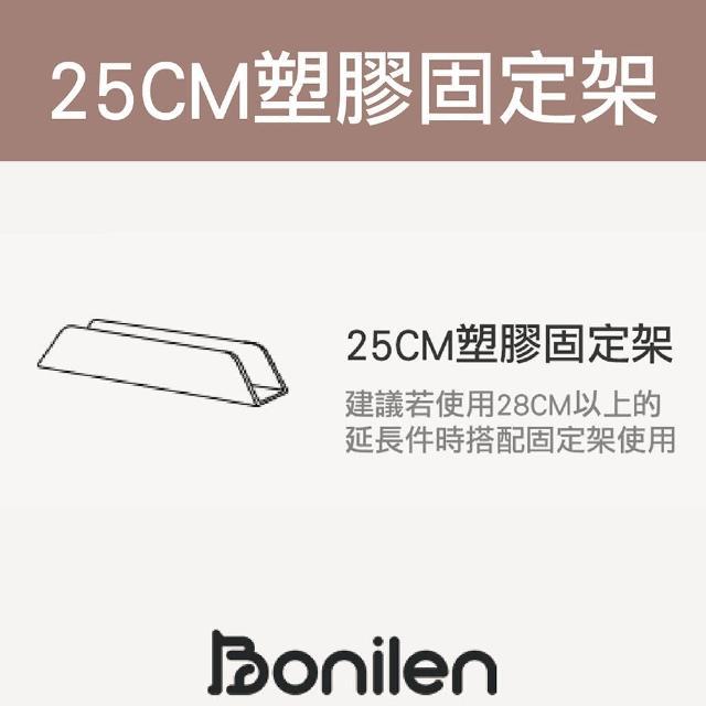【bonilen】TINI DOOR 兒童/寵物安全護欄專用25cm塑膠固定架