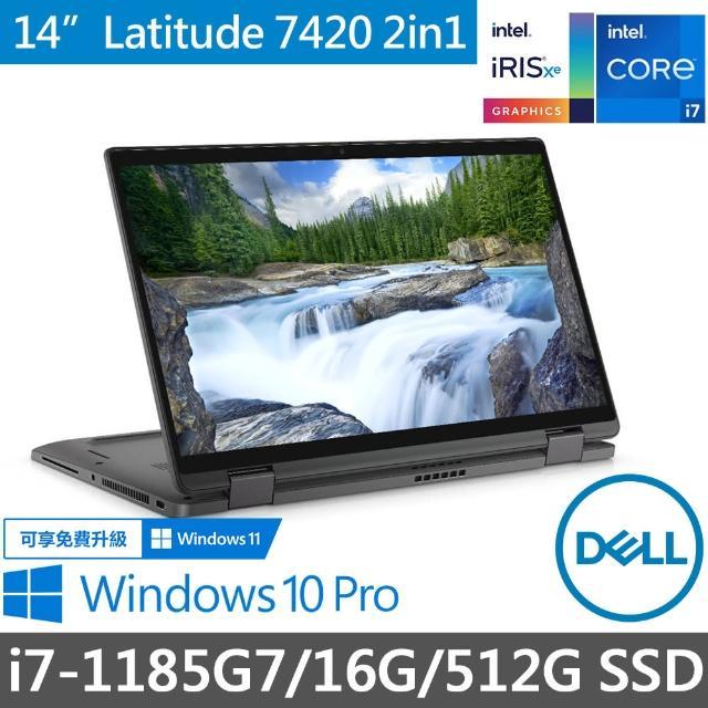 【DELL 戴爾】Latitude 14吋2合1觸控輕薄商務筆電7420-I716G512G-2IN1(i7-1185G7/16G/512G SSD/WIN10P)