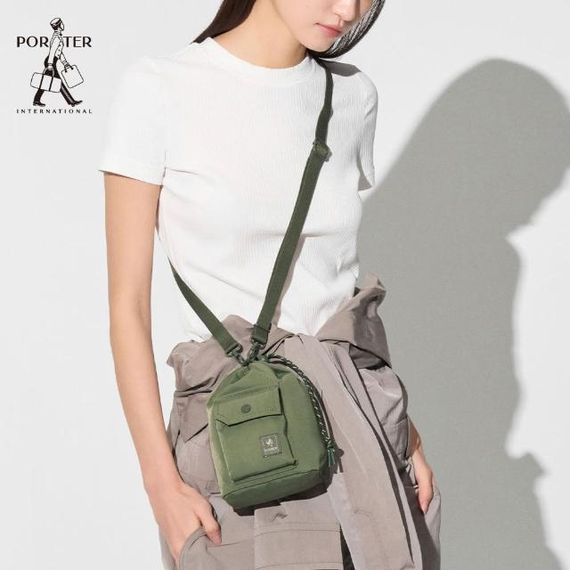 【PORTER INTERNATIONAL】LAPSE手提斜背兩用水桶包-XS(橄欖綠)