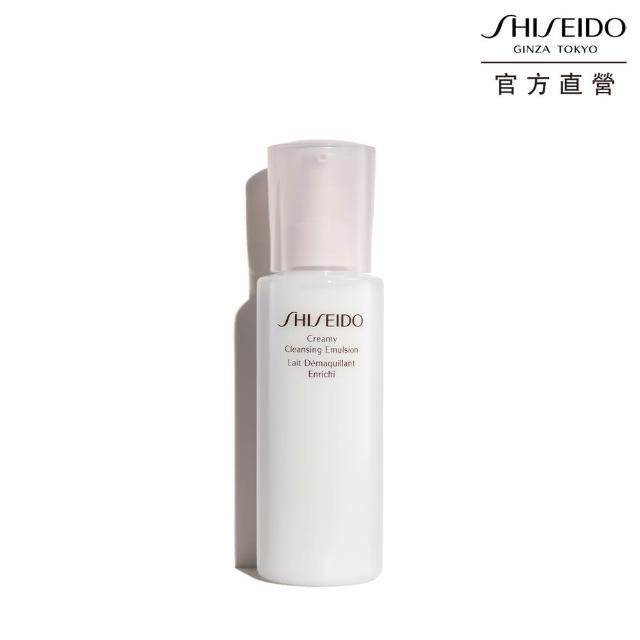 【SHISEIDO 資生堂國際櫃】完美水潤卸粧乳 200ml