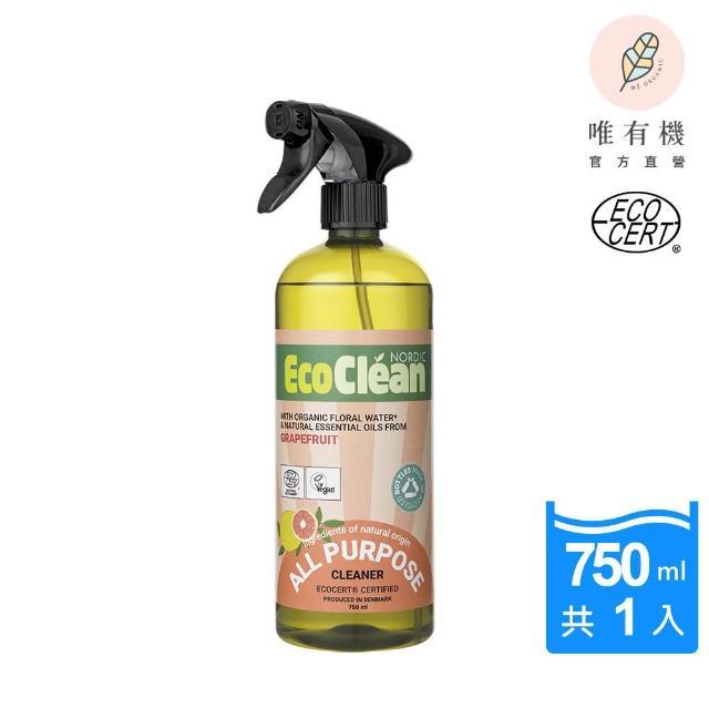 【OuiOrganic 唯有機】丹麥安可潔-植萃萬用清潔劑(葡萄柚/750mL)