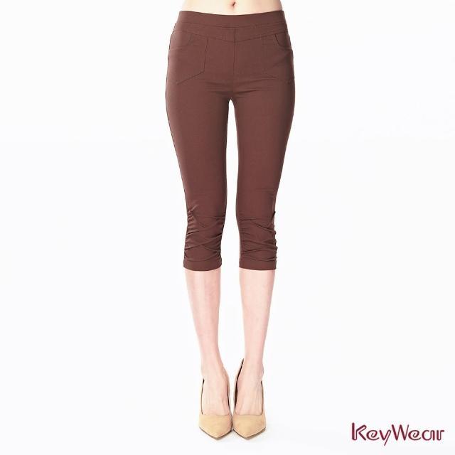 【KeyWear 奇威名品】微涼感褲口抓褶彈性修身七分褲(共4色)
