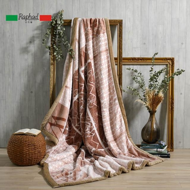 【Raphael 拉斐爾】高級雕絨毯-夏奇亞(200x230cm)