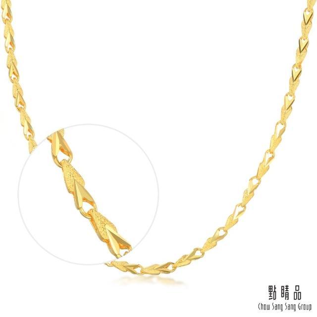 【點睛品】足金9999 機織素鍊 雙面愛心 黃金項鍊_計價黃金(45cm)