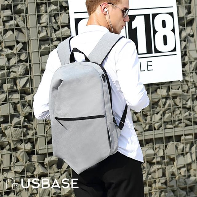 【USBASE】15吋 個性獨特USB充電設計雙肩筆電後背包(淺灰色)