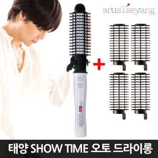 韓國熱銷TAEYANG大師自動上捲造型器